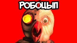 Unicorn Jockey | Robot Chicken | Adult Swim русская озвучка