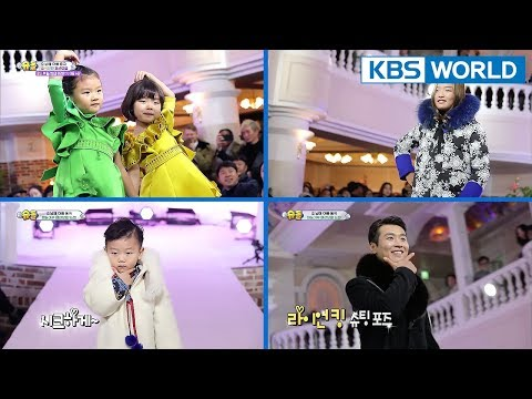 The Return of Superman | 슈퍼맨이 돌아왔다 - Ep : I Cheer on Your Courage [ENG/ESP/IND/2018.02.04]