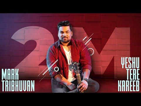 Yeshu Tere Kareeb (OFFICIAL VIDEO) - Mark Tribhuvan and Kadosh Worshipers
