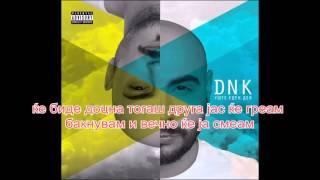 DNK - Temno e