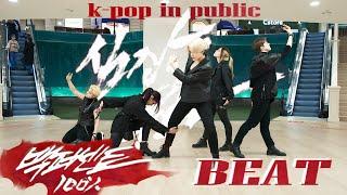 KPOP IN PUBLIC RUSSIA ONE TAKE 백퍼센트 100 심장이 뛴다 Beat dance cover by cherryshark