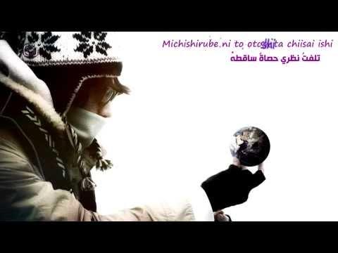 ONE OK ROCK - Ketsuraku Automation [ Karaoke + Arabic Sub ]
