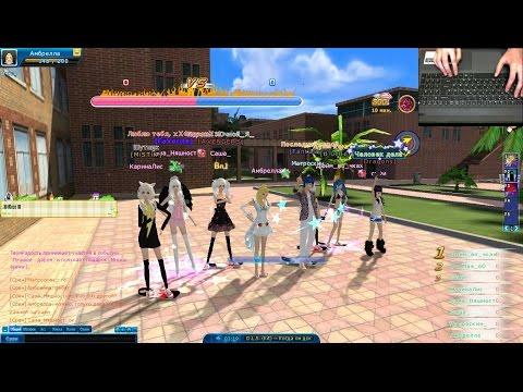 Пара па: Город танцев - Командный шаг 170-180 BPM