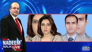 Election Pe Shahbaz Sharif Ka Bara Sawal | Nadeem Malik Live | SAMAA TV | 09 August 2018