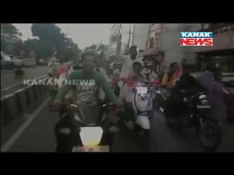 Bike Rally of Congress In Lucknow During Bharat Bandh