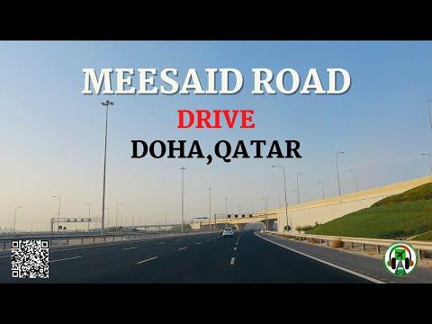 MEESAID ROAD // DOHA // QATAR // DRIVE.