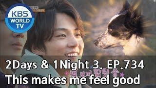 This makes me feel good [2Days&1Night Season3/2019.02.10]