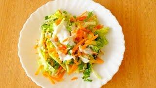 Овощной салат - рецепт для правильного питания (рецепт для ПП)
