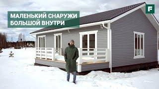Скандинавский каркасный дом с высокими потолками в убранстве природы