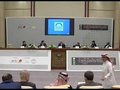 جلسات المؤتمر ، الجلسة الرابعة IV NAWC المؤتمر الدولي الرابع لوكالات الأنباء