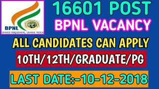 BPNL 16601 VACANCY OUT 2018-19