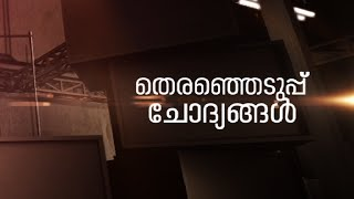 Ajenda 12/02/16 Full Episode