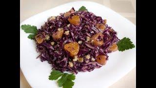 Рецепт салата из красной капусты с мандаринами и орехами