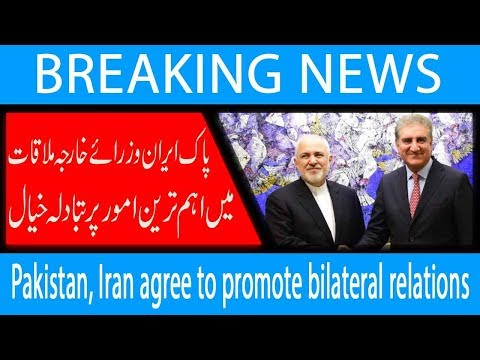 Pakistan, Iran agree to promote bilateral relations | 31 Oct