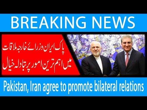 Pakistan, Iran agree to promote bilateral relations | 31 Oct 2018 | 92NewsHD