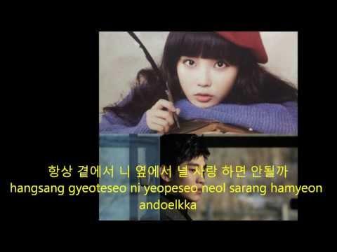 Kim Soo Hyun - Can't I Love You 사랑하면 안될까