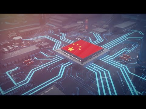 The development of China's chip industry