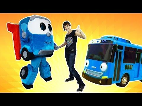 Супер грузовичок Лёва -  Трасса для машин из мультика Тайо