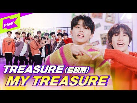 TREASURE(트레저) _ My