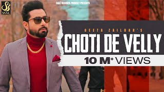 Choti De Velly (Full Video) Geeta Zaildar | Rav Hanjra | New Punjabi Songs 2019 | Saaz Records
