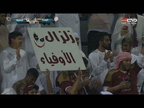 هدف مباراة الوحدة 1-0 الشارقة   تعليق فارس عوض   نصف نهائي كأس رئيس الدولة الإماراتي 2016/17