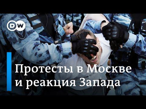 Как на разгон митинга в Москве реагирует Запад и что произошло с Навальным? DW Новости (29.07.2019)