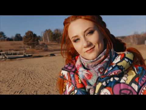 Позитив (песня про Иркутск) - Алёна Гвоздецкая