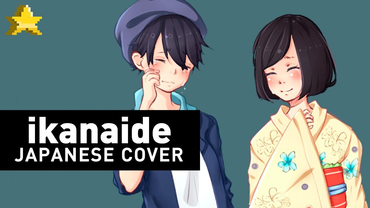 Ikanaide / いかないで / Don't Go ☆ kran* (English subtitles)