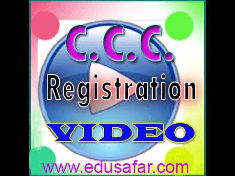 GTU CCC Exam Registration video