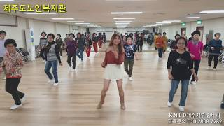 You Are My Sunshine Line Dance (Beginner) Marchy Susilani(INA), September 2019