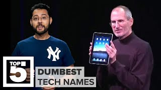 The Top 5 dumbest tech product names (CNET Top 5)