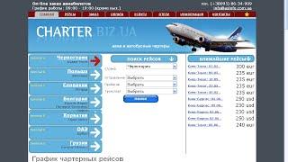Билеты в Черногорию. Чартерные рейсы в Черногорию (Тиват). On-line бронирование чартерных рейсов(, 2015-02-12T15:48:29.000Z)