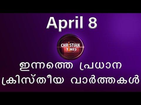 CHRISTIAN TIMES News @Glance Malayalam,8-4-2020