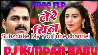 DJ Kundan Babu Bewafai song MP3 download new