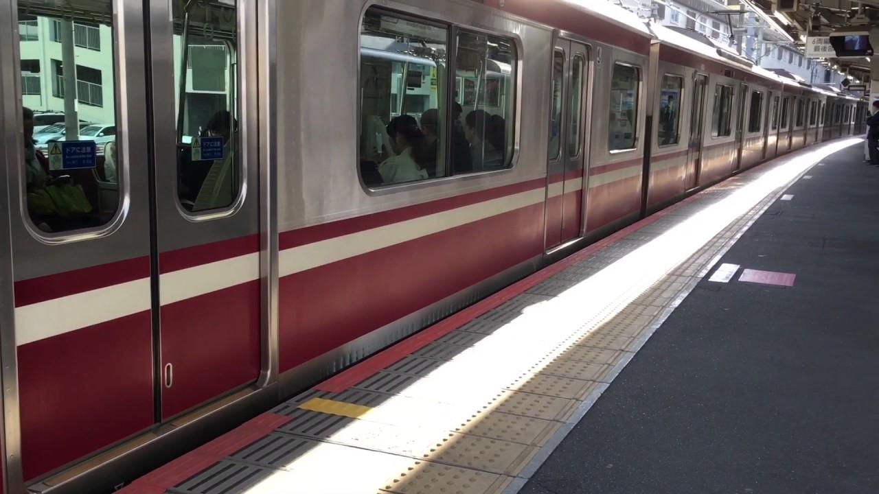 運用 京成