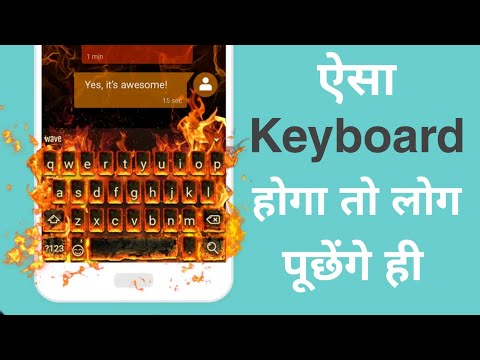 how-to-add-video-in-keyboard-android