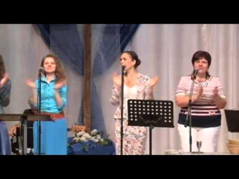 Новая Жизнь Киев Славити Тебе бажаю (My Desire) New Life Church