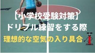 体育家庭教師TOMOSPO https://tomospo.com/ 小学校受験の運動対策講座は...