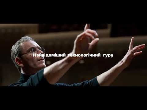 Буктрейлер Юрія Гіндінова