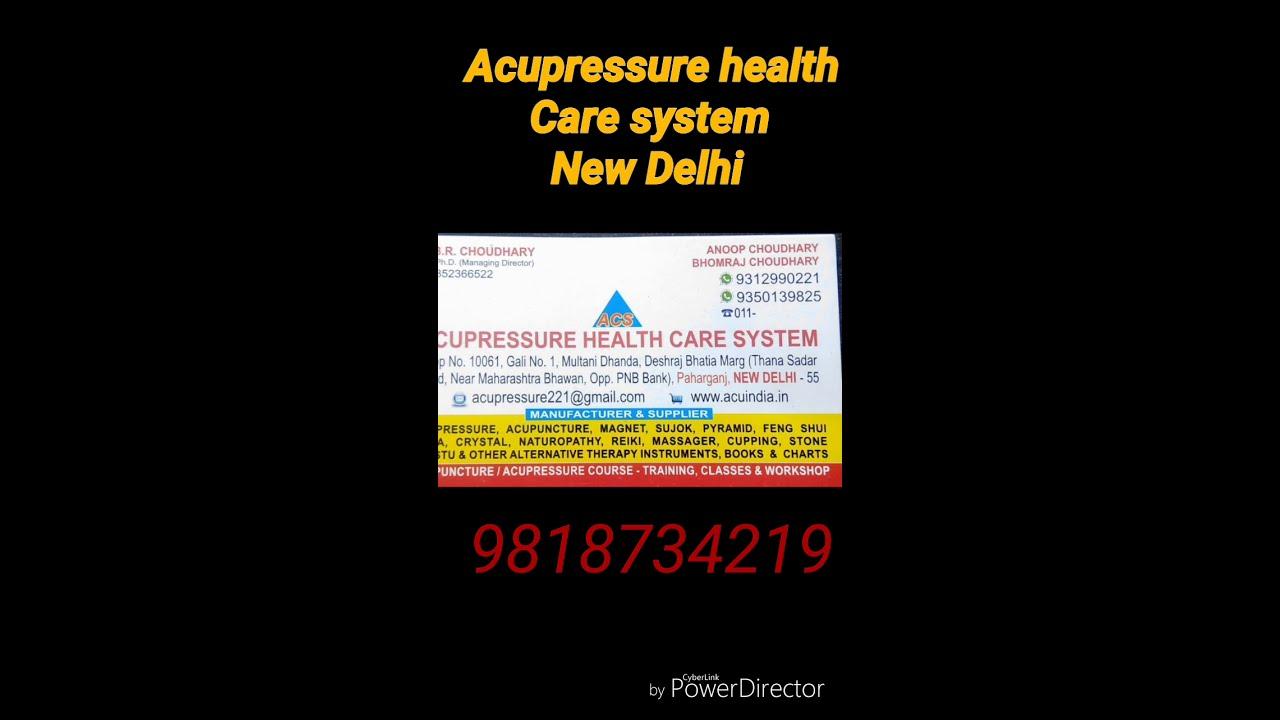 Acupressure Paduka || Acu Paduka || Yoga Paduka || All Details & Products  ACS New Delhi