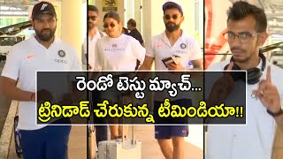 IND V WI 2019 : Team India Arrives In Trinidad And Tobago For Second ODI || Oneindia Telugu