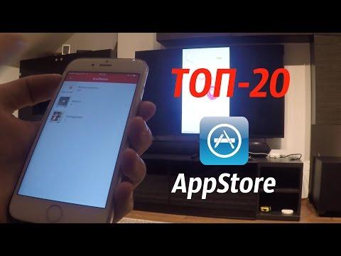ТОП 20 приложений для iPhone! Лучшее из AppStore!
