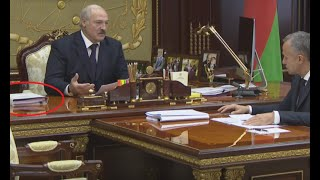 Рука посинела! Лукашенко все – только что. Он лично это делал – прямо в кабинете. Это конец