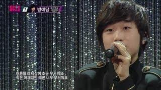 방예담 (Bang Yedam) [Where is the love] @KPOPSTAR Season 2