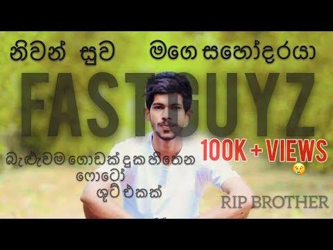 Atha Thiyala Diuranna Mage Sohonata RIP song thumbnail