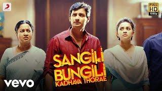 Sangili Bungili Kathava Thora Movie Songs Lyrics Video HD | Jiiva, Anirudh Ravichander, Sri Divya