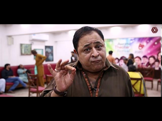 Ghabrayn Jo Na Aye | Aftab Kamdar | Promo | Awami Theatre Festival-2020 | #ACPKHI