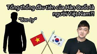 Nhận thức cà suy nghĩ của người Hàn Quốc về Lý Long Tường (vị hoàng tử phong kiến Việt Nam)
