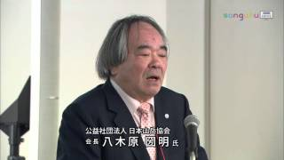 sangaku WEB NEWS vol.31 「サンガク発表会の様子」 福島和可菜 動画 13