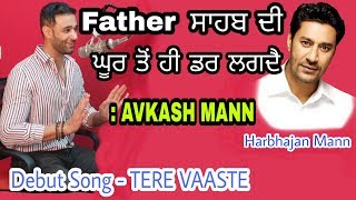 AVKASH MANN || INTERVIEW || RJ JASSI || TERE VAASTE || HARBHAJAN MANN